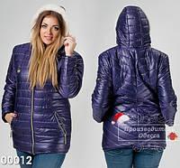 Женская куртка батал 00012
