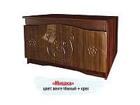 """Ящик для игрушек """"Мишка 1"""" (Размер: 80х49х65 см) ТМ Вальтер-С Орех темный Y-4. M4"""