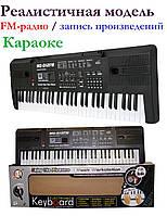 Синтезатор детский, пианино, орган. Модель приближенная к профессиональному. Синтезатор с FM радио.