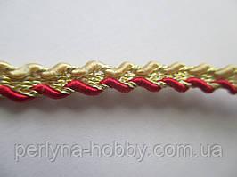 Тасьма сутаж декоративна з люрексом 5 мм бордово-золотиста
