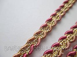 Тасьма сутаж декоративна з люрексом 5 мм меланж темно-рожевий
