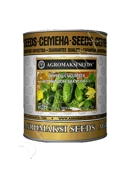 Семена огурца «Корнишон-Закусон F1» инкрустированные, 200 г