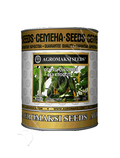Семена огурца «Без Хлопот F1» инкрустированные, 200 г