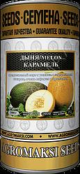 Семена дыни «Карамель» 500 г, инкрустированные (Агромакси)