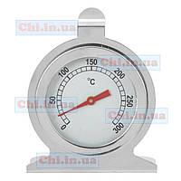 Термометр для газовой и электрической духовки - градусник в духовку. Качество!
