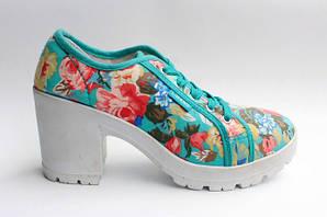 Новинки! Женская демисезонная обувь.