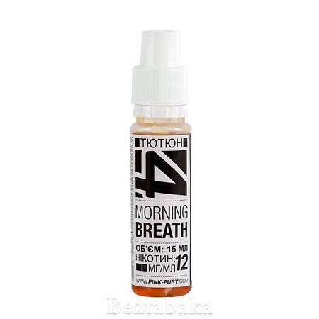 Табак | MORNING BREATH - Pink Fury (0 мг | 15 мл)