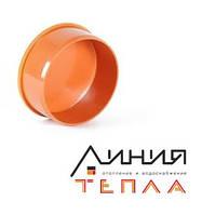 Заглушка 110 Наружная  M-Пласт