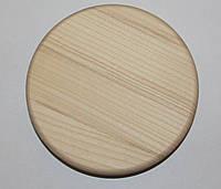 Подставка, диаметр 120 мм., толщина 20 мм, круглый фриз, не окрашена. Только твёрдые породы дерев