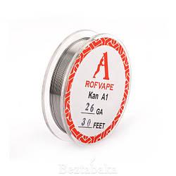 Кантал / Kanthal A1 диаметр 0.4 мм