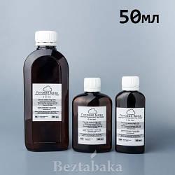 Шанхайская база VG (0 мг) - 50 мл
