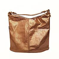 Стильная и яркая Итальянская сумка