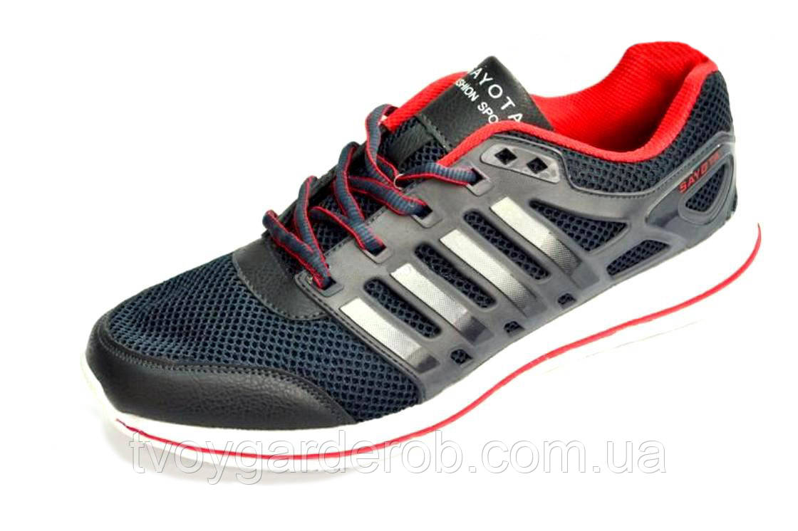 Мужские стильные кроссовки р 41-46(код 5088-00)