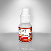 Ароматизатор Skittles | E-liquid24