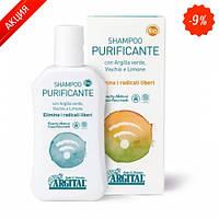 Шампунь очищающий  /Purifying Shampoo (Argital)