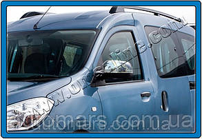 Накладки на зеркала (нерж.) Renault Dokker