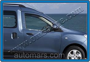 Окантовка стекол Renault Dokker