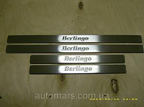 Накладки на дверные пороги Citroen Berlingo (нерж.,  шт)