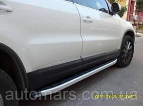 Боковые площадки (Fullmond) Volkswagen Tiguan