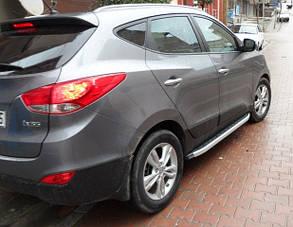 Боковые площадки (Fullmond) Hyundai IX-35