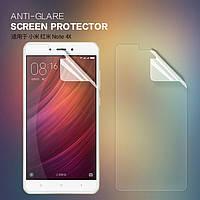 Защитная пленка Nillkin для Xiaomi RedMi Note 4X матовая