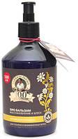 """Бальзам био """"Восстановление и блеск"""" для тусклых и безжизненных волос 500 мл, 100 удивительных трав"""