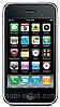 Китайский iPhone 5 i5, 2 SIM, JAVA, GPRS, Fm, Заводская сборка. Айфон Китай по доступным ценам!