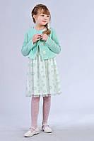 Нарядный детский костюм для девочки (платье и жакет) мятного цвета