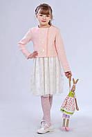 Нарядный детский костюм для девочки (платье и жакет) персикового цвета