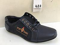 Туфли Palliament для мальчика размер 33-38