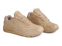 Золотые и серебрянные кроссовки в Украине. Сравнить цены 969268a36a44e