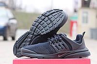 Кроссовки Nike Air Presto мужские синие