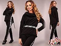 Модный черный женский спортивный костюм с лампасами и пояском. Арт-2204/30