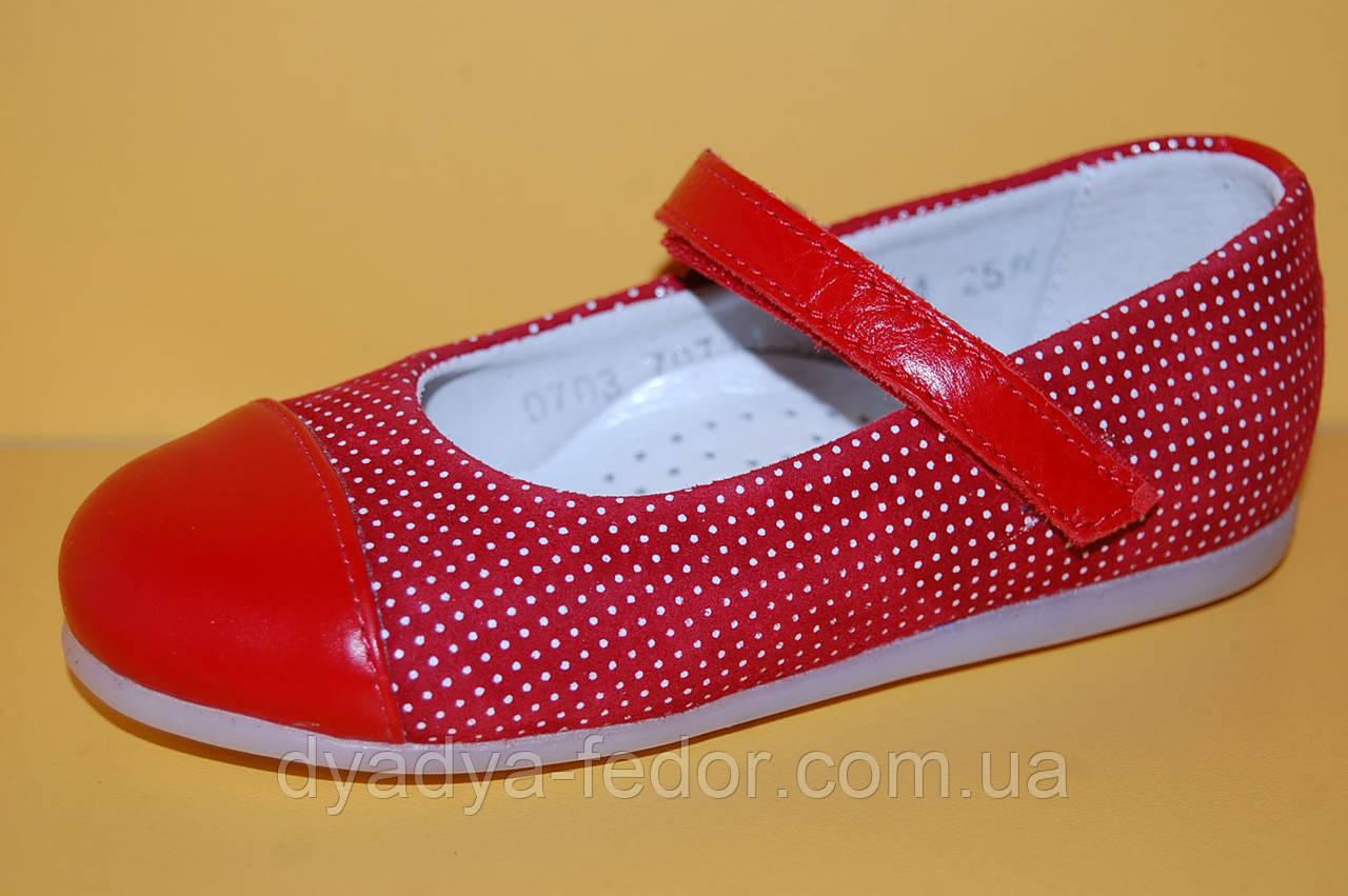 Детские кожаные туфли ТМ Bistfor код 79714 размеры 25-32