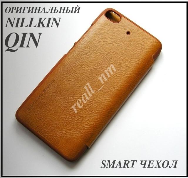 Nillkin qin чехол Xiaomi mi5s