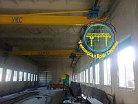 Краны мостовые электрические однобалочные подвесные (кран-балки)