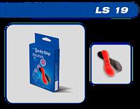 Устілка гелева для модельного взуття Lucky Step LS19