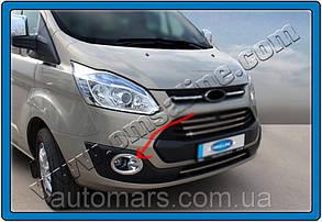 Накладки на противотуманки Ford Tourneo Custom (2013+)