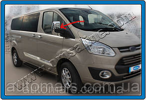 Накладки на зеркала Ford Tourneo Custom (2013+)