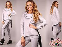 Модный светло-серый  женский спортивный костюм с лампасами и пояском. Арт-2204/30