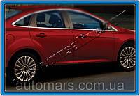 Нижняя окантовка стекол Ford Focus 3 (SEDAN)