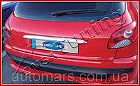 Хром накладка над номером Peugeot 206 (2004+) нерж.