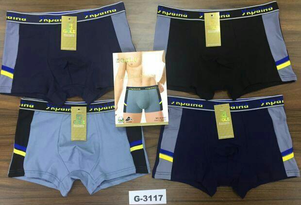 Трусы мужские (боксеры) (24 шт)