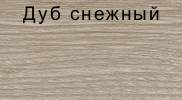 Плинтус Элит-Макси. 85х25 мм. Дуб снежный