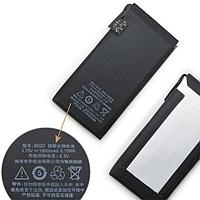 АКБ 100% оригинал Meizu B020 (MX2) 1800 mAh