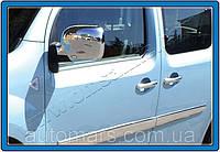 Накладки на зеркала из нержавейки Renault Kangoo (2008+)