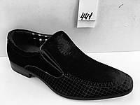 Туфли Palliament для мальчика размер 36-41