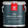 "Yki краска для цоколя ""Юки"" 2,7 л"
