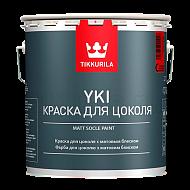 Юки (YKI) краска для цоколя 2,7 л