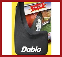 Комплект задних брызговиков на Fiat Doblo 2001-2005